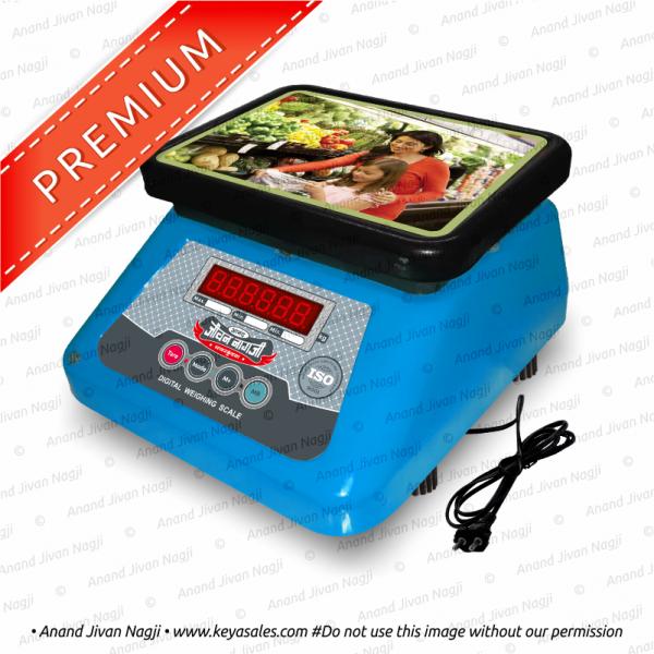 Ecco. MS Chhotu Tabletop 6v. Premium