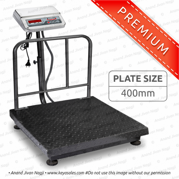400 x 400mm MS Platform Scale 6v. Premium
